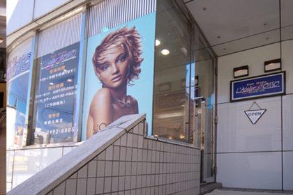 美容室『L'Atlier como ラトリエ・コモ』新所沢店
